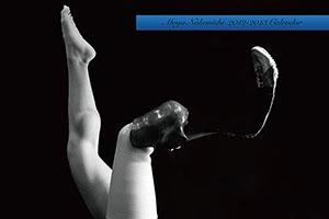 パラリンピックアスリートの競技資金集めの為「カレンダー」を1万部出版した